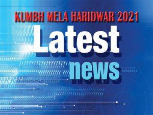 latest news kumbh mela